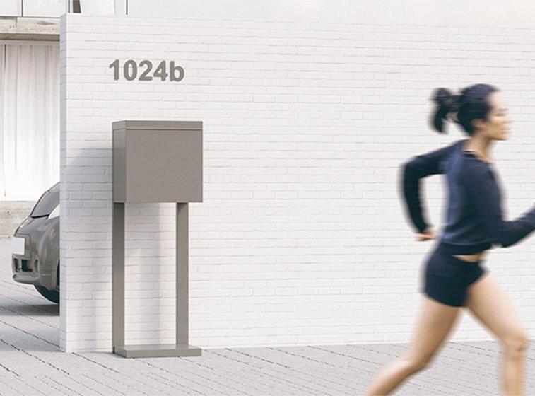 Briefkasten Design Standbriefkasten Hausnummer Bravios